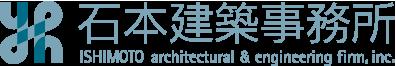 株式会社石本建築事務所